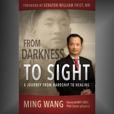 Dr Wang's Biography