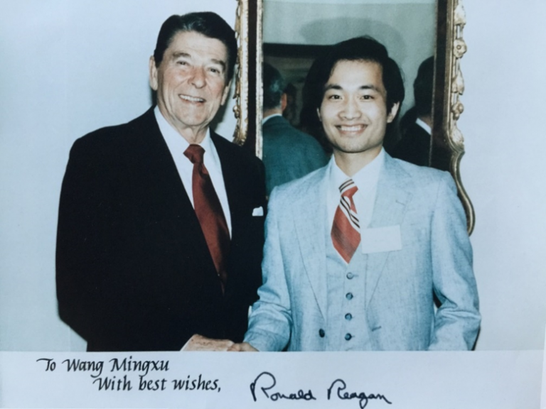 President Ronald Reagan and Dr. Ming Wang