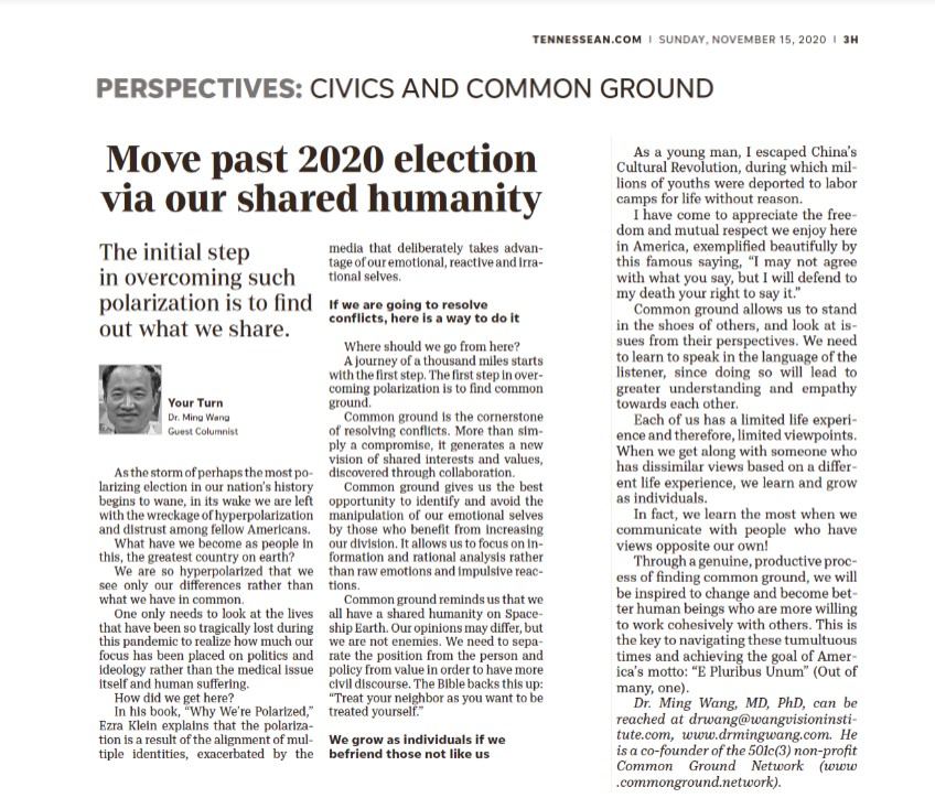 Move past 2020 election via our share humanity